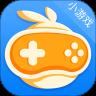 乐玩小游戏赚钱盒子v2.8.2 最新版