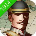 欧陆战争61914将领正式版v1.2.2 安卓版