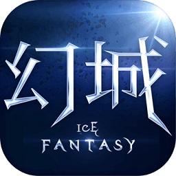 幻城手游荒野战场版v1.2.43 礼包版