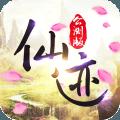 仙迹手游无限野外pk版v1.2.3 礼包版