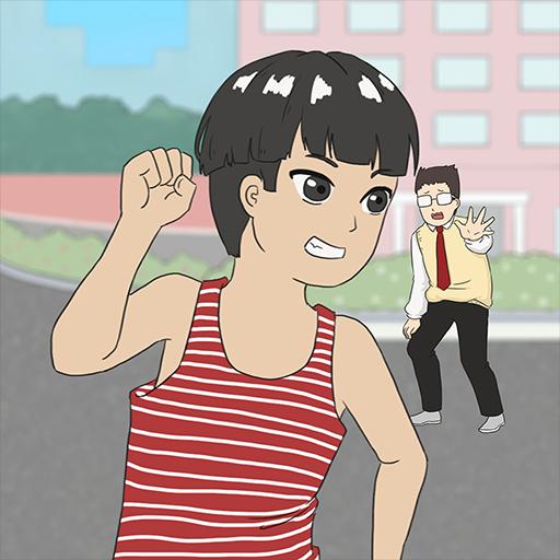 逃课是不可以的2搞笑版v1.7 安卓版