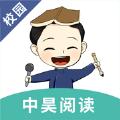 中昊阅读校园版v1.0 教材资料版