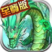 仙语奇缘至尊版黄昏审判无敌版v1.0v1.0.5 最新版