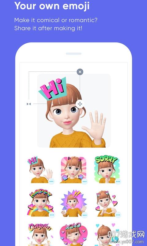 崽崽模拟器免费卡衣服版v2.23.1 手机版