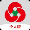 山东农信智e通免密登陆版v2.1.3 业务办理版