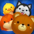动物迷恋森林之友汉化版v1.0.3 手机版