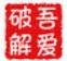 免积分下载前端模板器稳定版v1.0 免费版