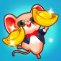 开心鼠孵蛋一键赚金版v1.12 趣味版