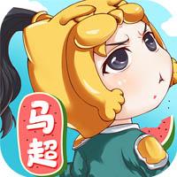 萌三国手游无限资源版v1.0.2 安卓版