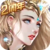 天使纪元手游账号交易版v1.2252.325669 全新版