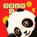 成语点金恭喜发财版v1.1.0 安卓版v1.1.0 安卓版