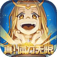 传说大陆手游无限资源版v1.0.1 礼包版