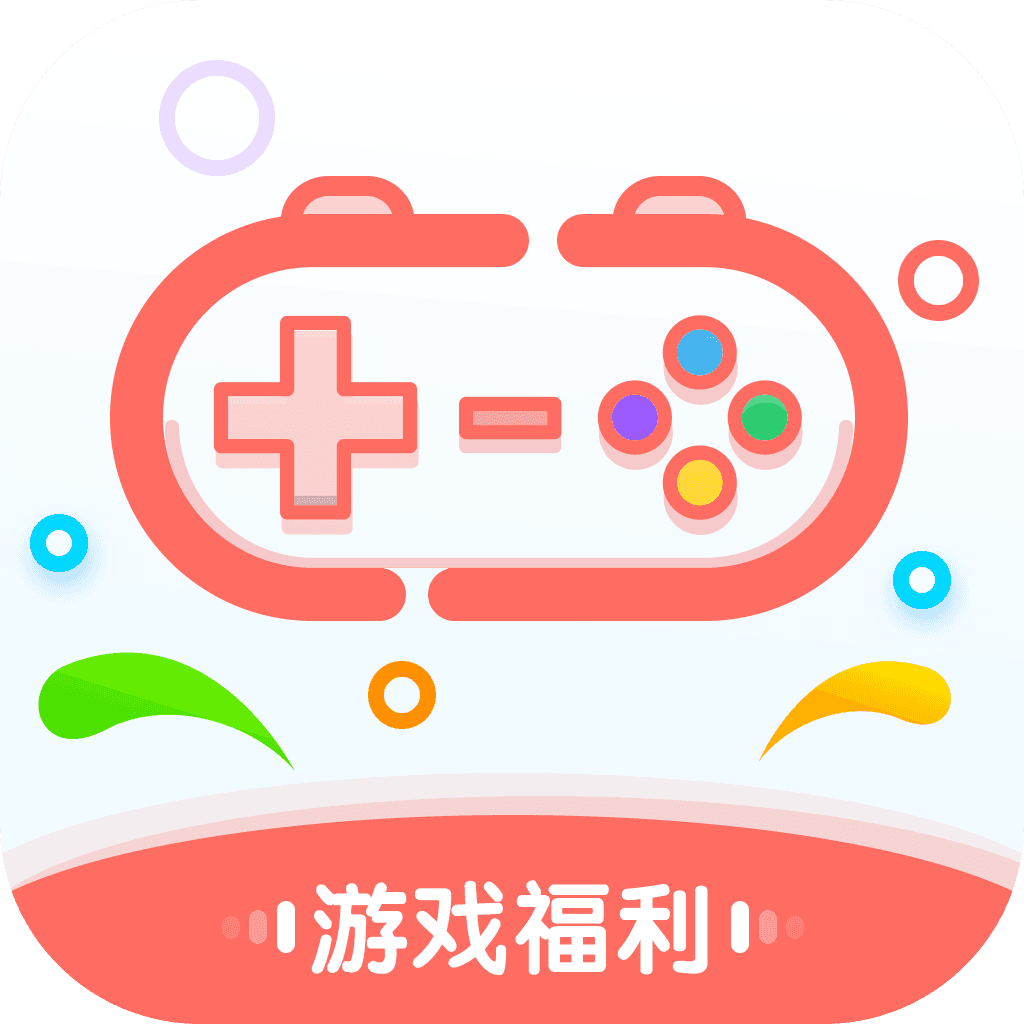 爱趣游戏盒子变态破解版v7.0 手机版