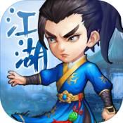 江湖之战手游跨服竞技版v1.4 特殊版