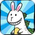 兔斯拉来临官方正版v1.0 手机版