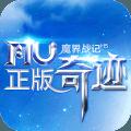魔界战记手游卓越之光版v1.0.1 最新版