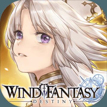 风色幻想命运传说官方正式版v0.2 最新版