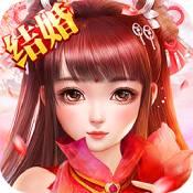 灵域仙魔手游最强职业版v1.6.31.1 全新版
