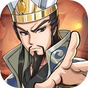 三国英雄阁高福利版v7.0 iPhone版