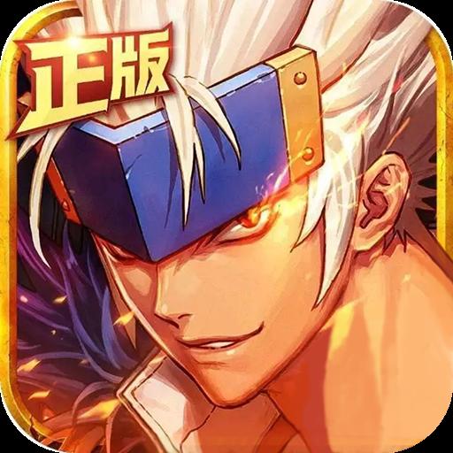 地下城勇士之怒高爆福利版v1.5 重制版