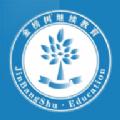 金榜树网校考证版v1.0.2 免费课程版