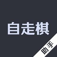 多多自走棋助手阵容羁绊模拟版v1.1 组团开黑版