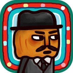 南瓜先生2九龙城寨最新版v1.0.3 独家版