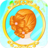 流行辫子发型师单机版v1.1.6 手机版