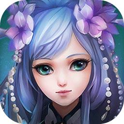 龙甲情缘官方正式版v1.0 最新版