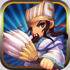 塔防三国传手游无限金币版v3.3.3 全新版