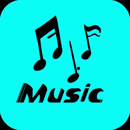 安卓轻松音乐助手免会员破解版v5.3v5.3.2 五大平台版