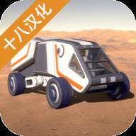 火星生存SurviveOnMars单机正版v1.1 手机版