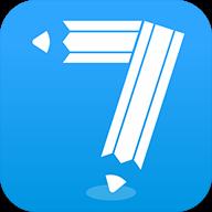 7步满分作文中小学版v1.0.2 视频教学版