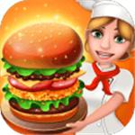 美食烹饪家手游无限金币版v1.3.2 重制版