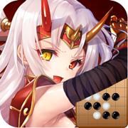 棋高一手中文联机版v1.0 iOS 免费版