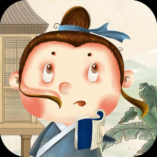 妙语连珠国服版v1.2.1 最新版