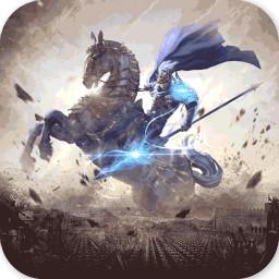 三国论剑官方手机版v1.0 九游争鼎版