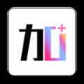 趣加加无广告版v2.5.0 积分版