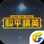 和平精英画质助手120帧版v2.9.7.11 免root版
