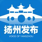 扬州晚报权威新闻版v2.1.1 安卓手机版