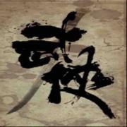 武侠情缘茅屋解锁完整版v2.0.3 单机v2.0.3 单机版