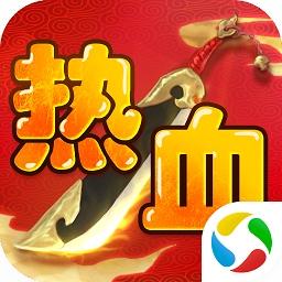 热血江湖之少年侠客破解版v1.0.5.000 热血版