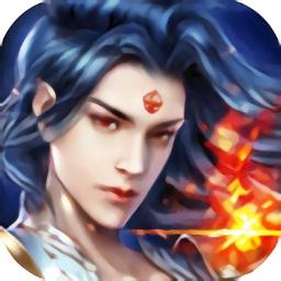 太谷仙余年超高爆率版v5.9.0 安卓版