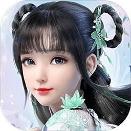 仙界幻世录缘定三生争霸修真版v1.0.0 萌宠坐骑版