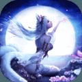 将夜行2手游星耀版v2.0 全新版