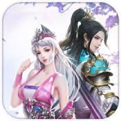 九天仙梦最强血翼女王版v1.0 最新版