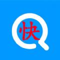 快搜答案小学作业版v2.8 解析版