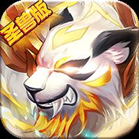 斗罗手游虎皇传说版v1.0.0 最新版