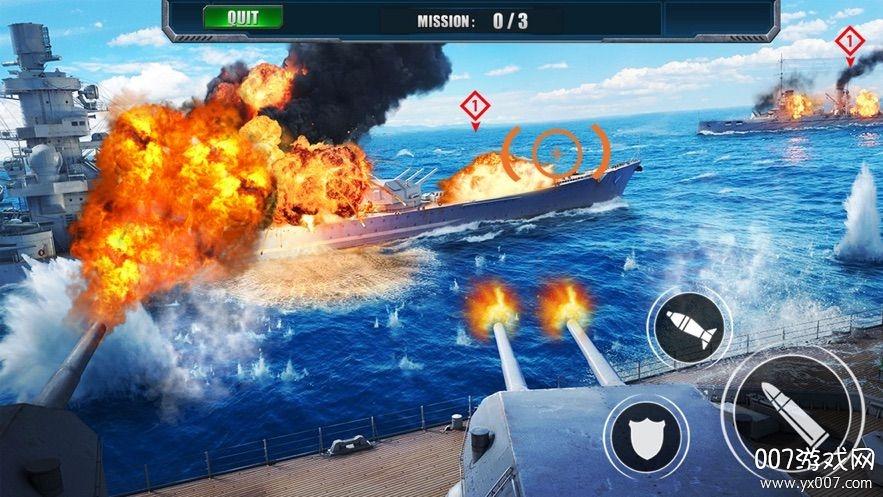 和平战舰手游星耀版v1.0.0 最新版