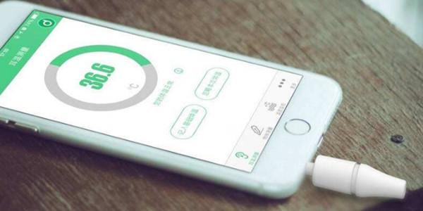 手机监测体温软件